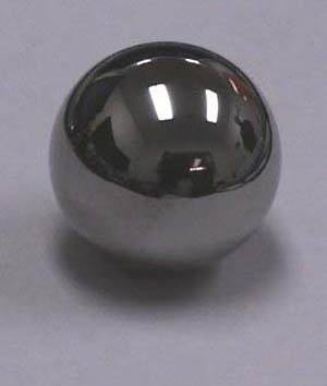 1.5mm One Loose Tungsten Carbide Ball Bearing G25:vxb:Ball Bearing