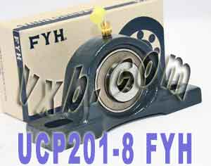 "1/2"" Mounted Bearing UCP201-8 + Pillow Block Cast Housing:vxb:Ball Bearing"